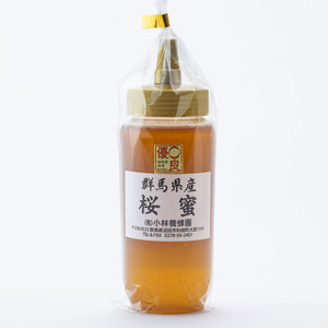 桜蜜 (500g)