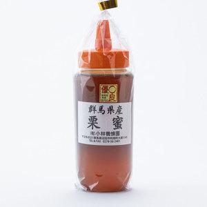 栗蜜 (500g)