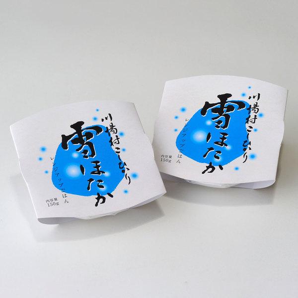 雪ほたかレンジアップごはんの商品イメージ-143