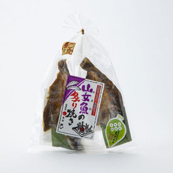 山女魚の炙り焼きの商品イメージ-155
