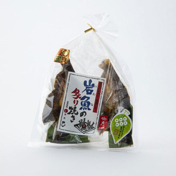 岩魚の炙り焼きの商品イメージ-156