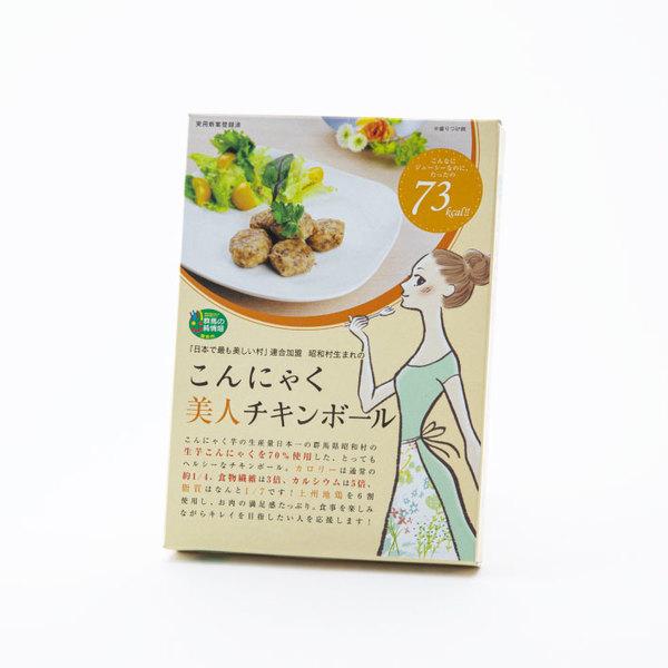 こんにゃく美人チキンボールの商品イメージ-164