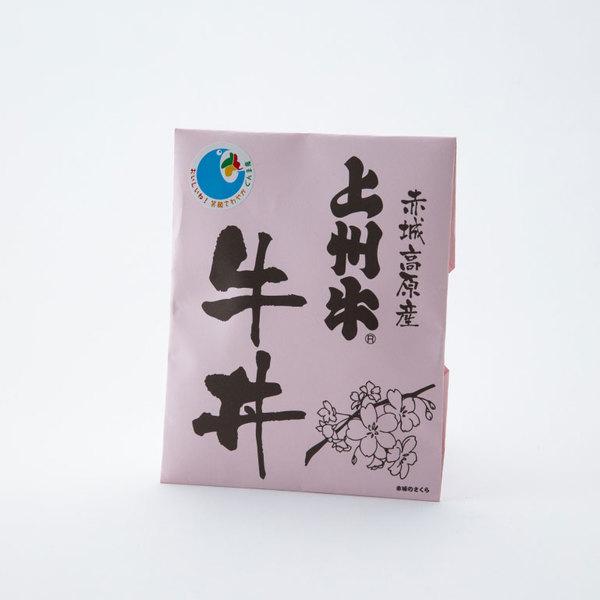赤城高原産上州牛 牛丼の商品イメージ-167