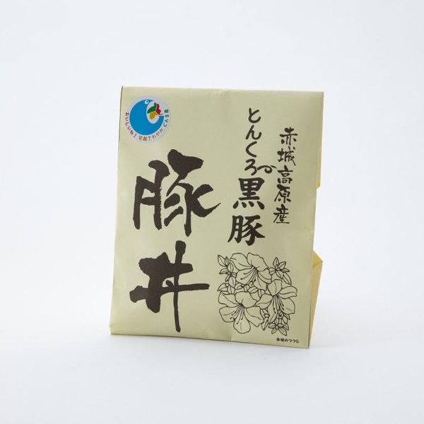 赤城高原産とんくろ黒豚 豚丼の商品イメージ-168