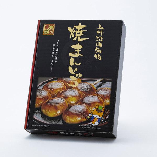 上州沼田名物 焼まんじゅうの商品イメージ-195