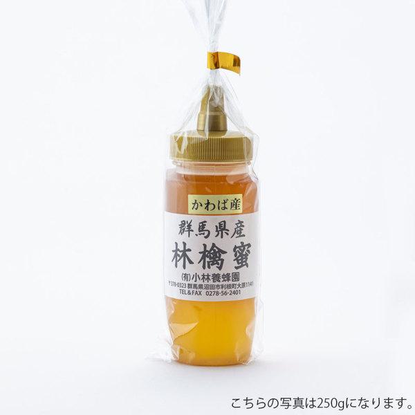 林檎蜜の商品イメージ-220