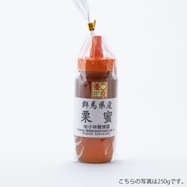 栗蜜の商品イメージ-222