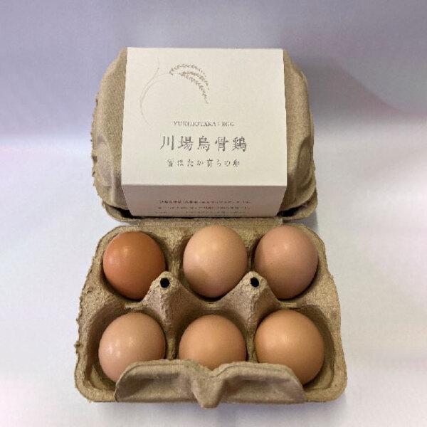 川場烏骨鶏 ~雪ほたか育ちの卵~の商品イメージ-303
