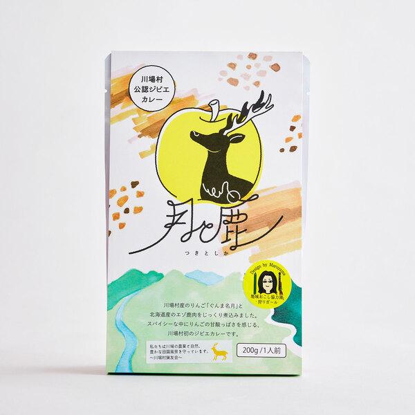 川場村公認ジビエカレー『月と鹿』の商品イメージ-310