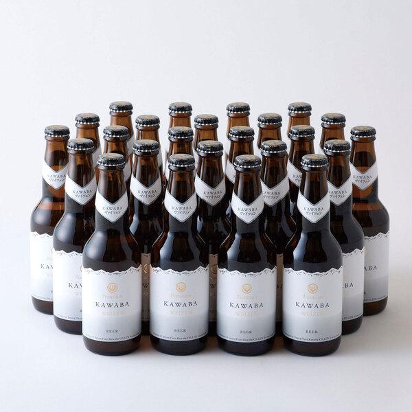 川場ビール(ヴァイツェン)24本セットの商品イメージ-323