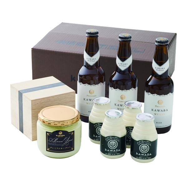 川場ビール(ヴァイツェン) プレミアムヨーグルト のむヨーグルトの商品イメージ-71