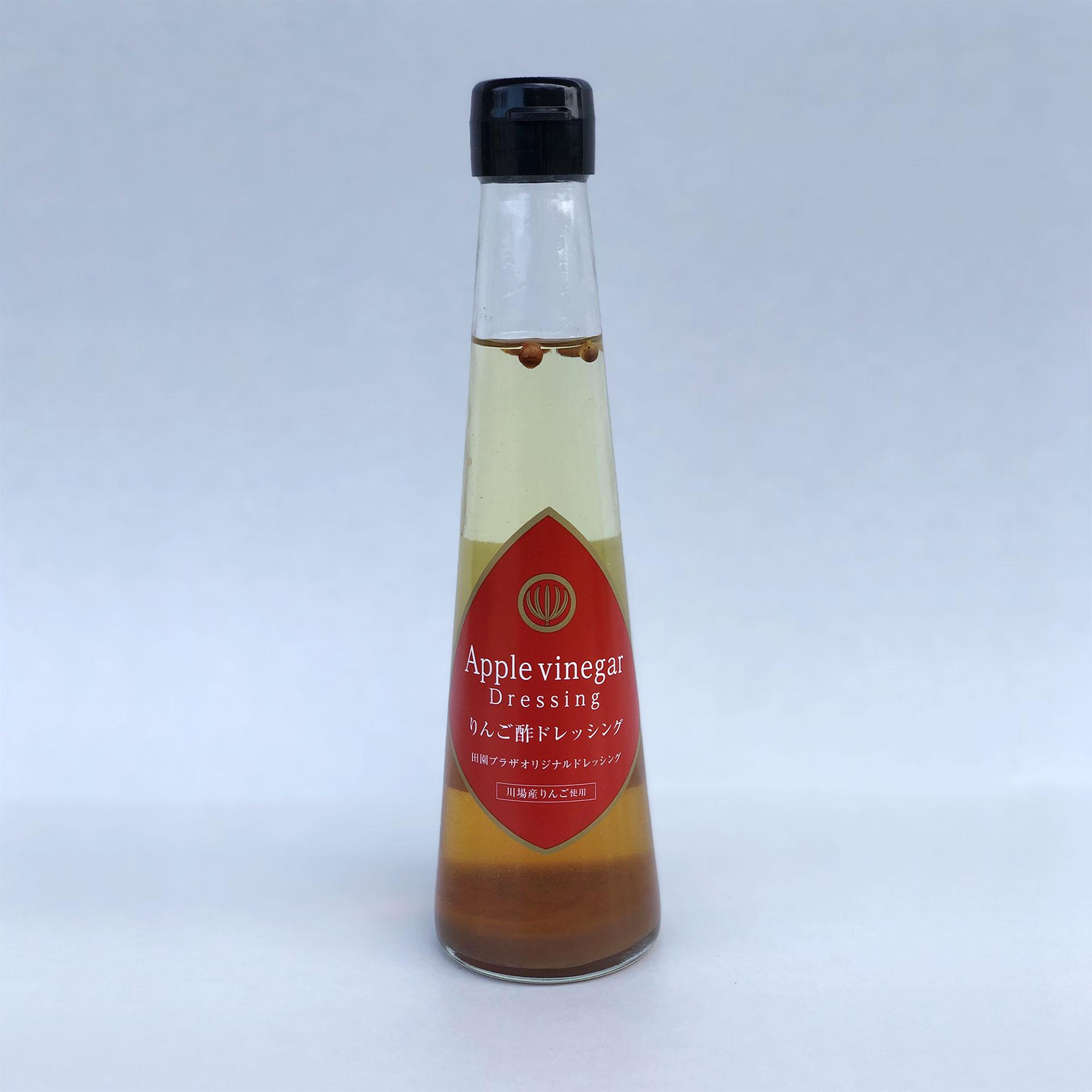 りんご酢ドレッシングの商品詳細イメージ-1013