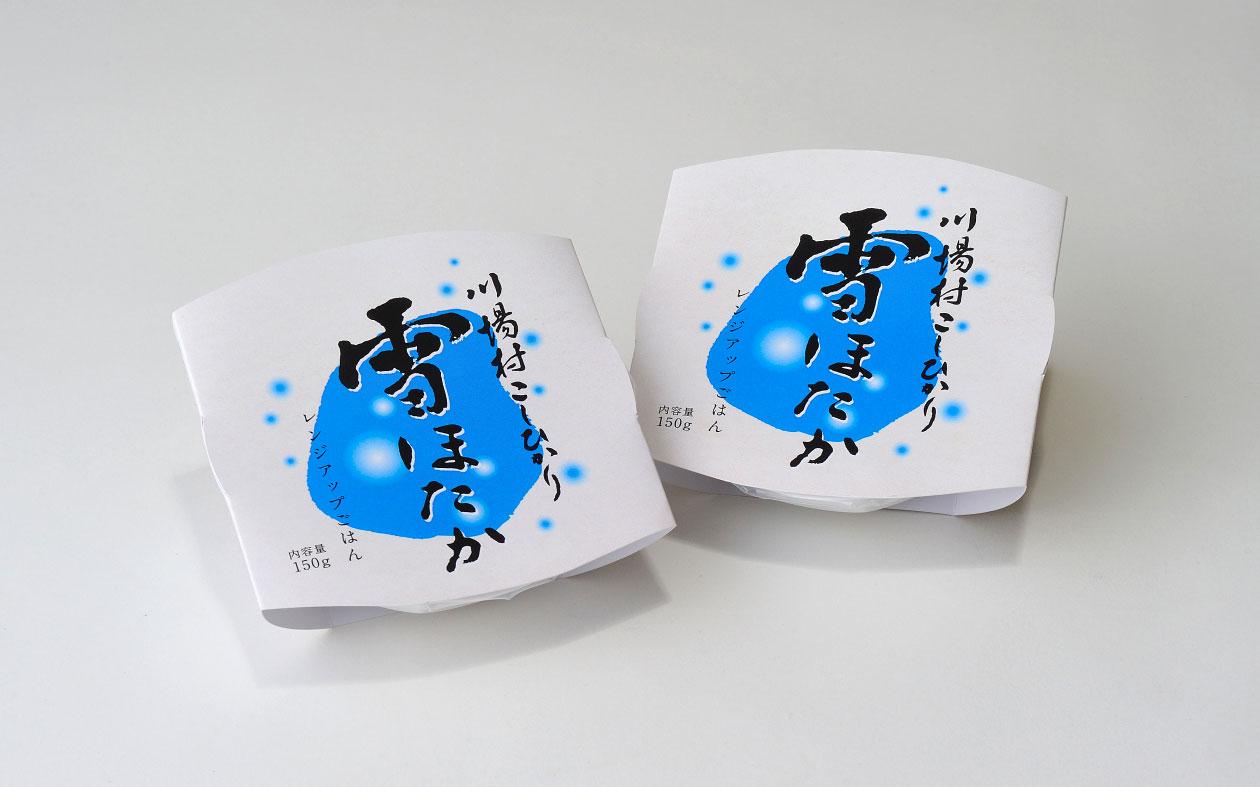 雪ほたかレンジアップごはんの商品詳細イメージ-1022