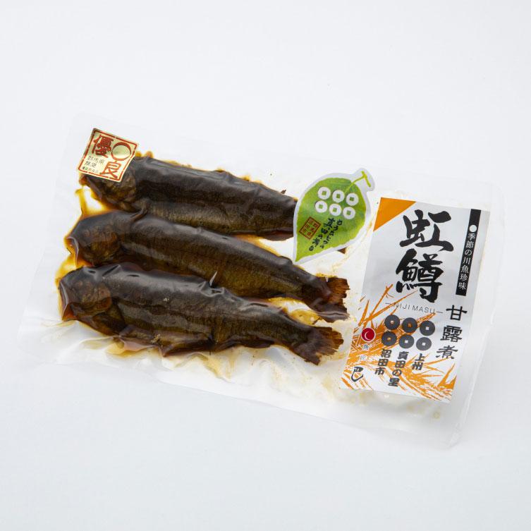 虹鱒の甘露煮の商品詳細イメージ-1072
