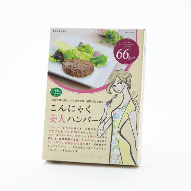 こんにゃく美人ハンバーグの商品詳細イメージ-1114