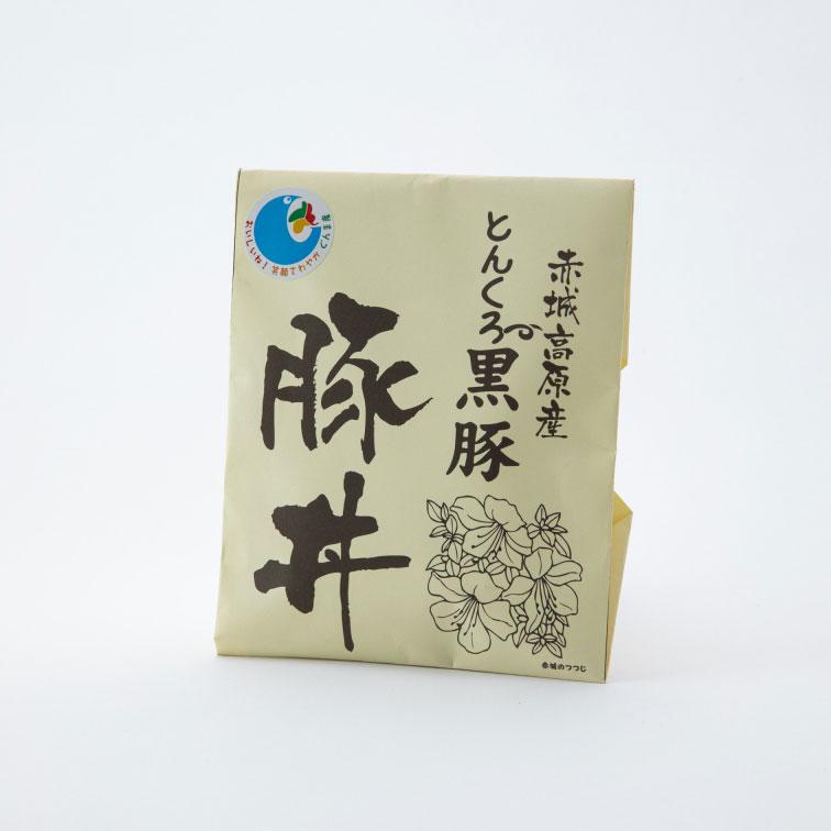 赤城高原産とんくろ黒豚 豚丼の商品詳細イメージ-1123