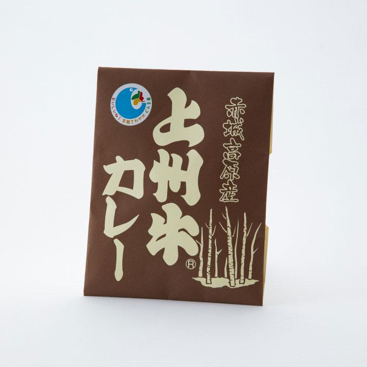 赤城高原産 上州牛カレーの商品詳細イメージ-1135