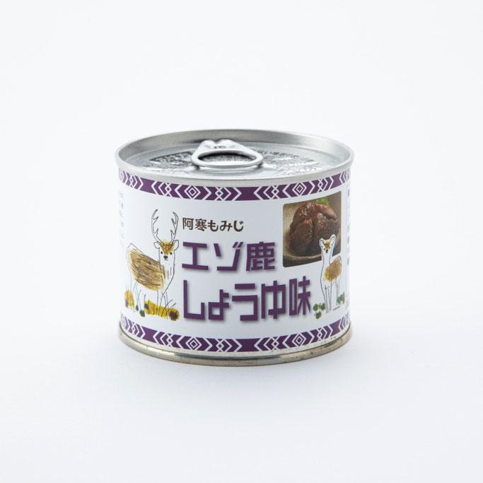 阿寒もみじ エゾ鹿の商品詳細イメージ-1207