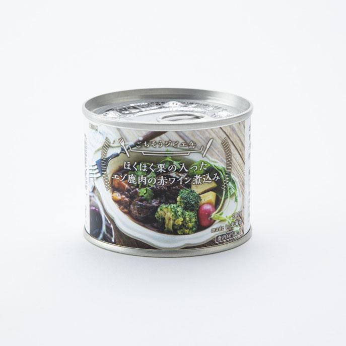 ほくほく栗の入ったエゾ鹿肉の赤ワイン煮込みの商品詳細イメージ-1236