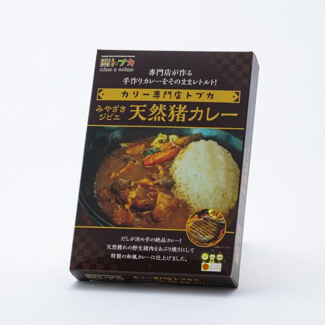 みやざきジビエ 天然猪カレーの商品詳細イメージ-1243