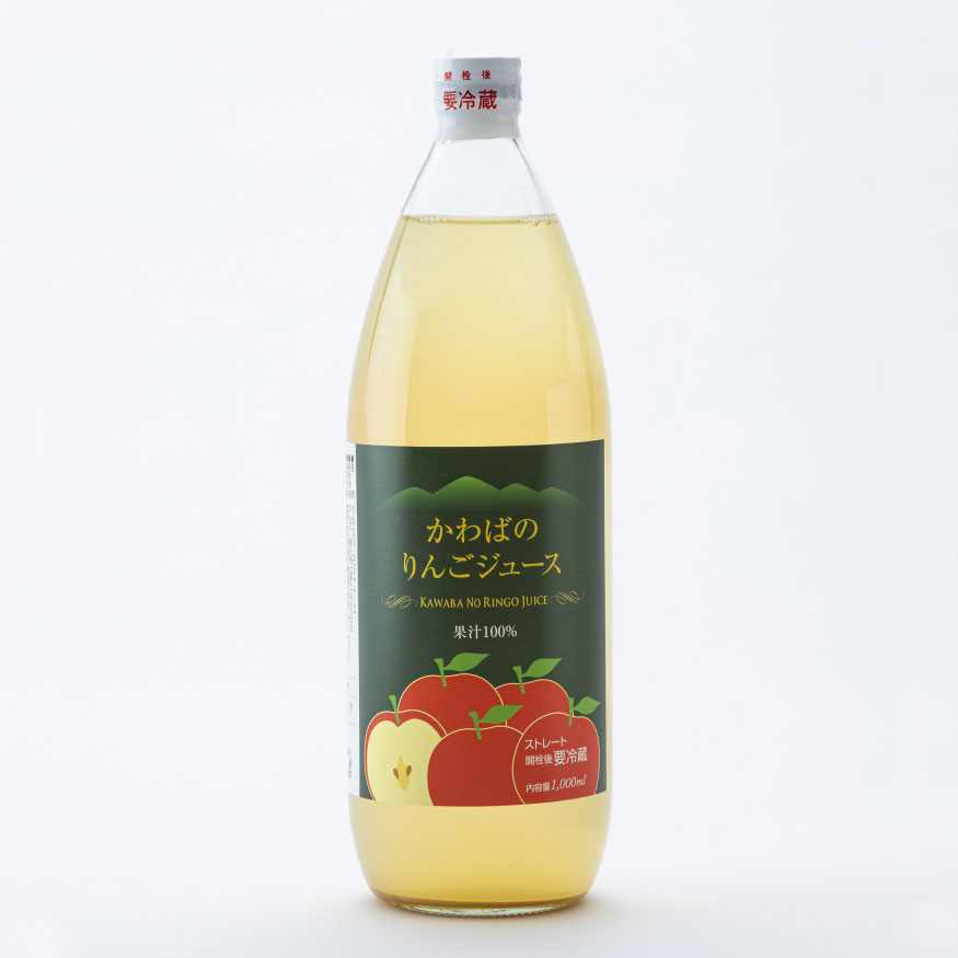 かわばのりんごジュースの商品詳細イメージ-1266
