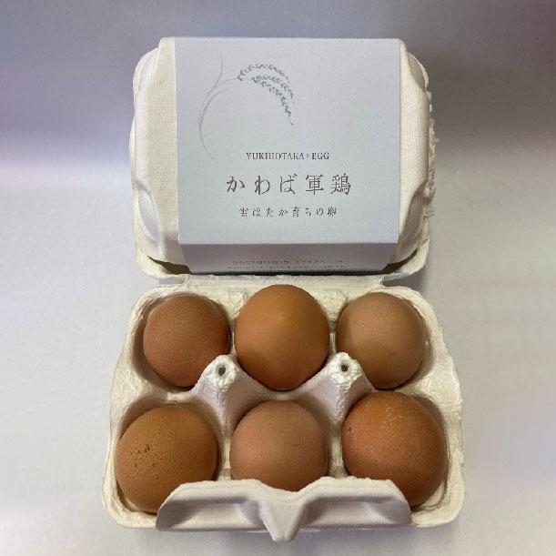かわば軍鶏 ~雪ほたか育ちの卵~の商品詳細イメージ-1736