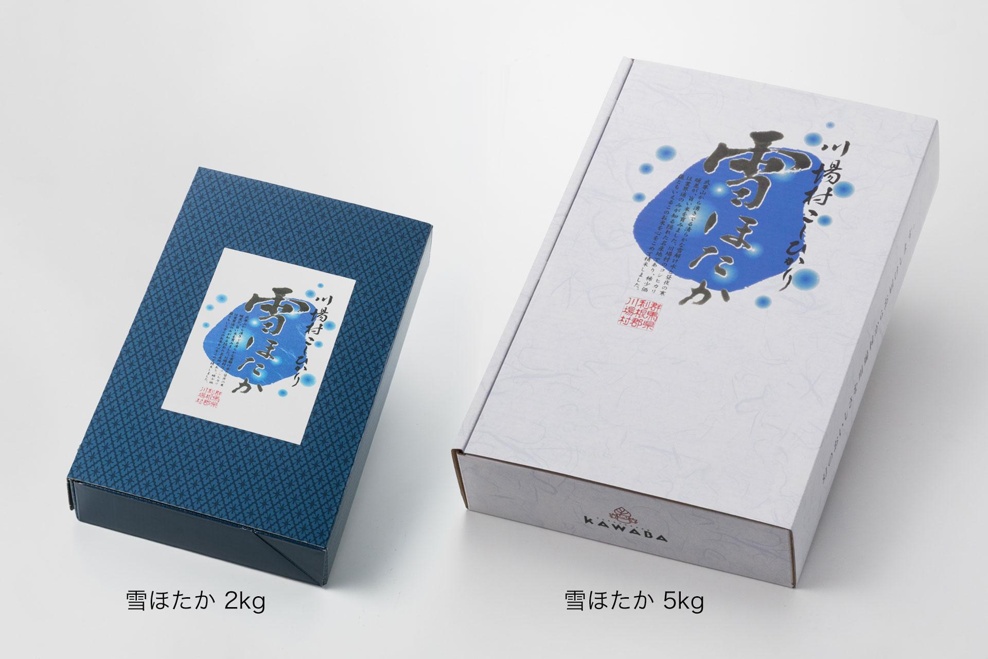 雪ほたかの商品詳細イメージ-180