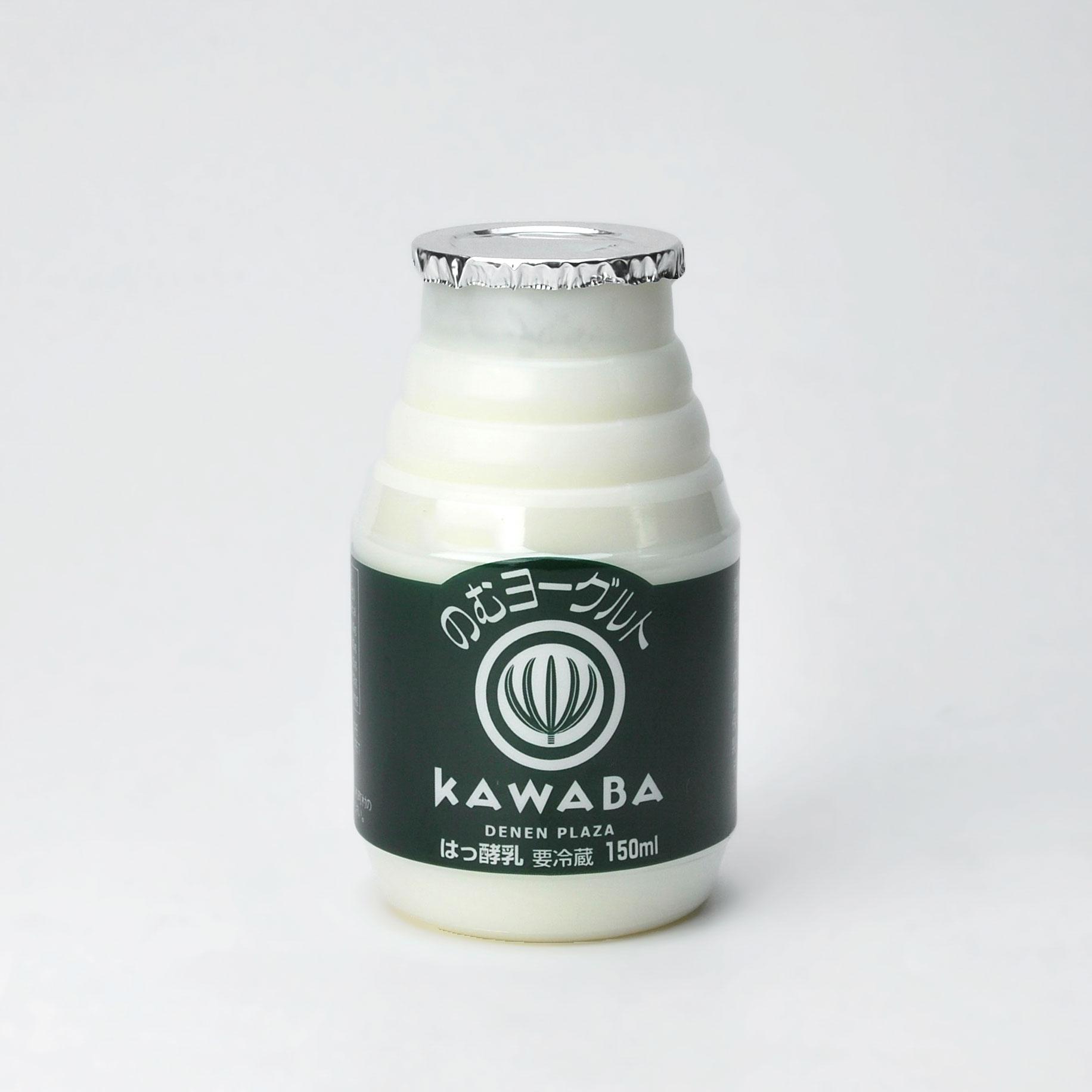 KAWABA食パンセット の商品詳細イメージ-712