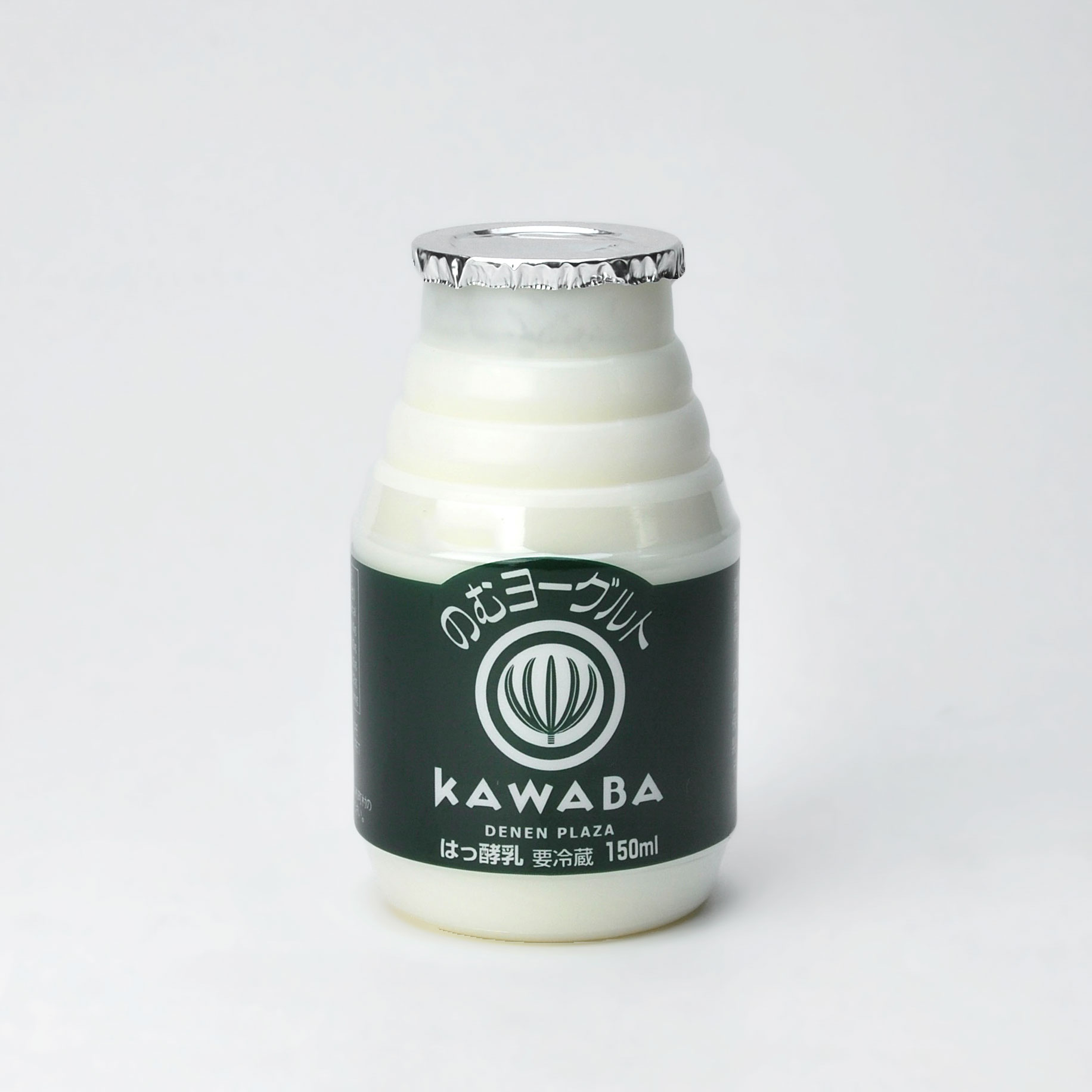 KAWABA ベーカリーセットの商品詳細イメージ-756