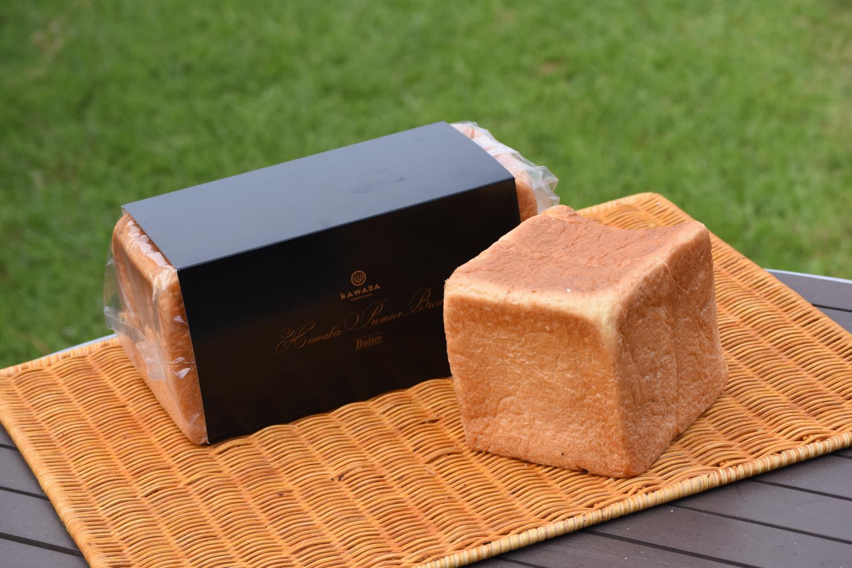 川場プレミアム食パンの商品詳細イメージ-990