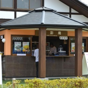 雪彩庵(ゆきさいあん) オープン!